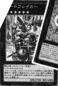 SwordBreaker-JP-Manga-DZ