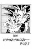 Yu-Gi-Oh! - Duel 024