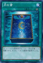 BookofMoon-TRC1-JP-SR
