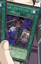ChthonianAlliance-JP-Anime-GX