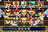 DDM Pharaoh'sTreasureCup.jp