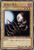 DarkKingoftheAbyss-BE1-JP-C