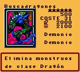 DragonSeeker-DDS-SP-VG