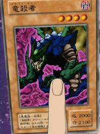 DragonSeeker-JP-Anime-DM