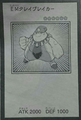 EnterMateClayBreaker-JP-Manga-AV.png