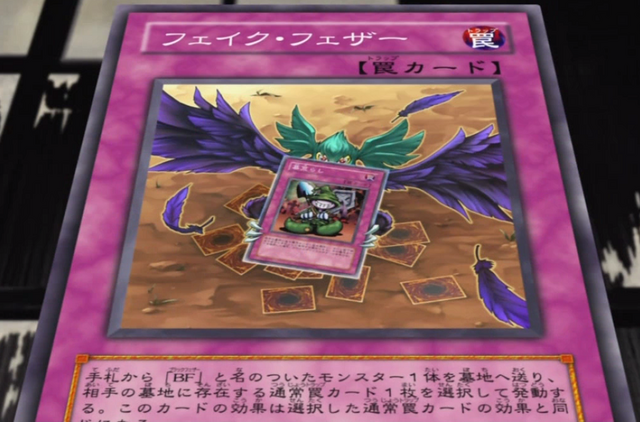 File:FakeFeather-JP-Anime-5D.png