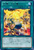 FireFormationTenki-CBLZ-JP-R