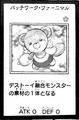 FluffalBear-JP-Manga-AV.png