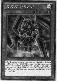 Gagagarevenge-JP-Manga-DZ