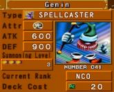 Genin-DOR-EN-VG