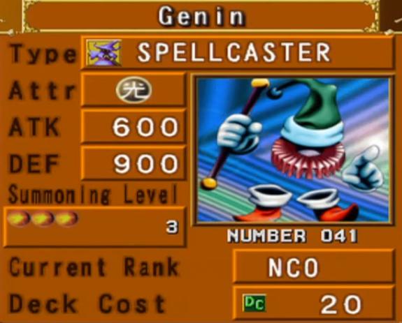 File:Genin-DOR-EN-VG.png