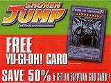 Shonen Jump May 2005 subscription bonus