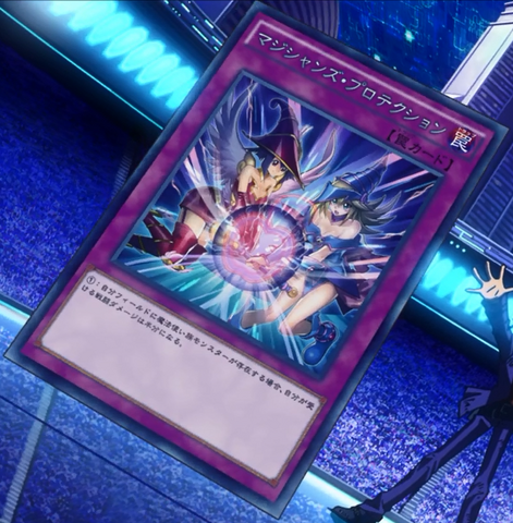 File:MagiciansDefense-JP-Anime-MOV3.png