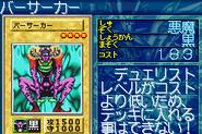 MysticClown-GB8-JP-VG