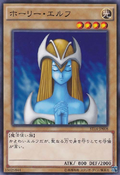 MysticalElf-ST14-JP-C