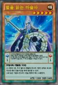 StargazerMagician-KR-Anime-AV-2