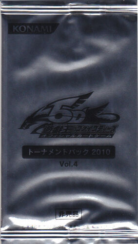Tournament Pack 2010 Vol.4