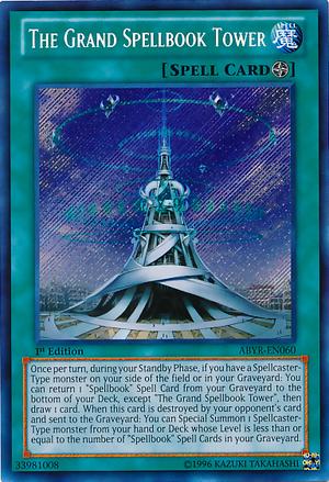 TheGrandSpellbookTower-ABYR-EN-ScR-1E
