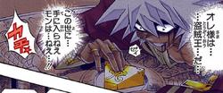 Thief Bakura loses it