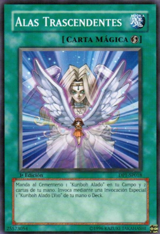 File:TranscendentWings-DP1-SP-C-1E.png