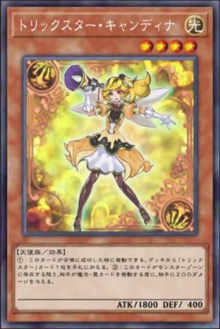 File:TrickstarCandina-JP-Anime-VR.png