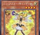 Episode Card Galleries:Yu-Gi-Oh! VRAINS - Episode 034 (JP)