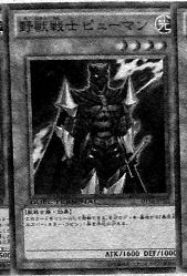 BeastWarriorPuma-JP-Manga-DZ