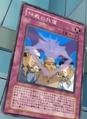 CompensationMediation-JP-Anime-DM.png