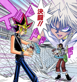 Dark Yugi and the Doll's Duel (manga)
