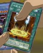 DragonRevivalRitual-JP-Anime-DM