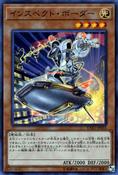 InspectorBoarder-EXFO-JP-SR