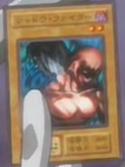 Kageningen-JP-Anime-5D
