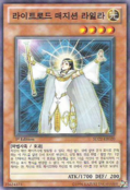 LylaLightswornSorceress-SD22-KR-C-1E