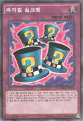 MagicalHats-MB01-KR-MLR-1E