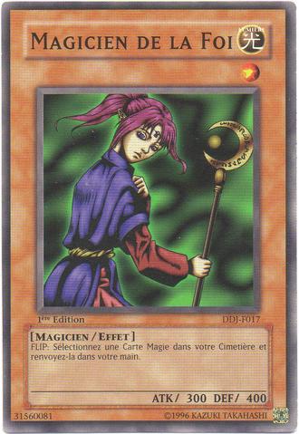 File:MagicianofFaith-DDJ-FR-C-1E.png