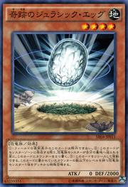 MiracleJurassicEgg-SR04-JP-C