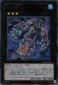 Number30AcidGolemofDestruction-VJMP-JP-UR