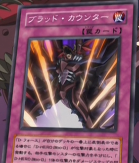 File:PlasmaCounter-JP-Anime-GX.png