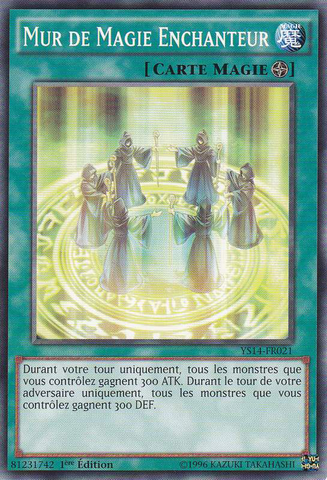 File:SorcerousSpellWall-YS14-FR-C-1E.png