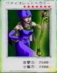 VioletHecate-JP-Anime-Toei