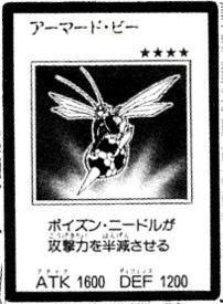ArmoredBee-JP-Manga-5D