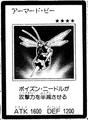 ArmoredBee-JP-Manga-5D.png