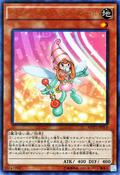 BerryMagicianGirl-MVP1-JP-KCUR