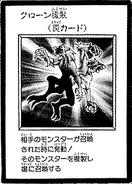 CloneReproduction-JP-Manga-DM