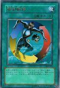 CreatureSwap-DL5-JP-R