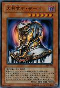 GreatDezard-DL5-JP-SR