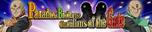 GuardiansOfTheGate-Banner