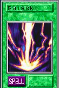 Raigeki-TSC-EN-VG-card