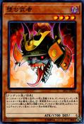 SamuraiSkull-EP17-JP-C