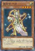 SatellarknightVega-DUEA-JA-C